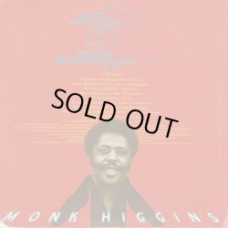 画像2: Monk Higgins / Little Mama