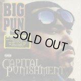 Big Punisher / Capital Punishment
