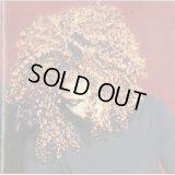 Janet / The Velvet Rope (CD)