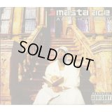 Masta Ace ‎/ A Long Hot Summer