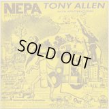 Tony Allen With Afrobeat 2000 / N.E.P.A. (Never Expect Power Always)