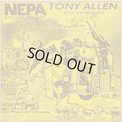 画像1: Tony Allen With Afrobeat 2000 / N.E.P.A. (Never Expect Power Always)