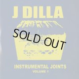 J Dilla a.k.a. Jay Dee ‎/ Instrumental Joints Volume 1