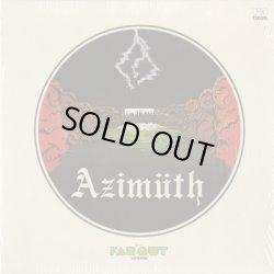 画像1: Azimuth (Azymuth) / S.T.