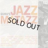 Guru / Guru's Jazzmatazz Vol. 4