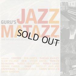 画像1: Guru / Guru's Jazzmatazz Vol. 4