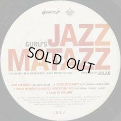 画像3: Guru / Guru's Jazzmatazz Vol. 4