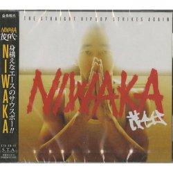 画像1: 茂千代 / NIWAKA [CD]