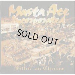 画像1: Masta Ace Incorporated / Sittin' On Chrome (Deluxe Edition Box Set) [CD]