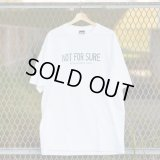 NOT FOR SURE T-SHIRT (WHITE/GREEN)