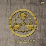 DJ JOYMEN / DISCO HIGH ORIENTAL (MixCD)