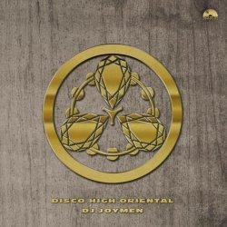 画像1: DJ JOYMEN / DISCO HIGH ORIENTAL (MixCD)