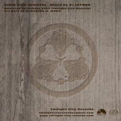 画像2: DJ JOYMEN / DISCO HIGH ORIENTAL (MixCD)