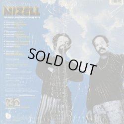 画像2: V.A. / The Mizell Brothers At Blue Note