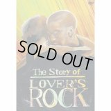 The Story of Lover's Rock (DVD)