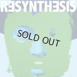 画像1: grooveman Spot / Resynthesis (Green) (CD)