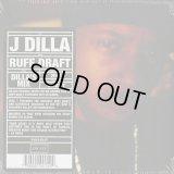 J Dilla / Ruff Draft: Dilla's Mix (2CD)