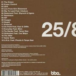画像2: Krewcial / 25/8 (CD)