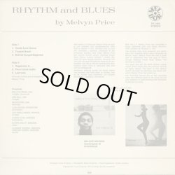 画像2: Melvyn Price / Rhythm And Blues