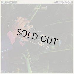 画像1: Blue Mitchell / African Violet