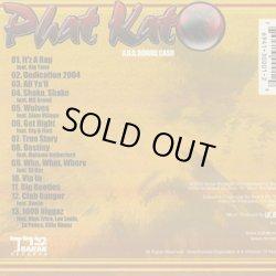 画像2: Phat Kat / The Undeniable LP (CD)