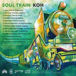 画像2: Koh / Soul Train