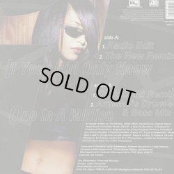 画像2: Aaliyah / If Your Girl Only Knew c/w One In A Million