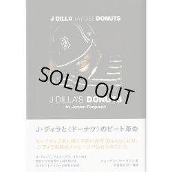 画像1: Jordan Ferguson (ジョーダン・ファーガソン) / J Dilla's Donuts (J・ディラと『ドーナツ』のビート革命)