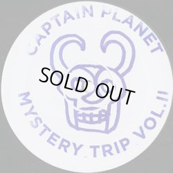 画像1: Captain Planet / Mystery Trip Vol.II