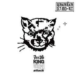 画像1: DJ MO-RI / WAKARKA (Mix CD)