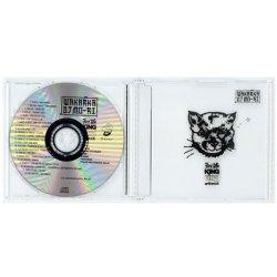 画像2: DJ MO-RI / WAKARKA (Mix CD)