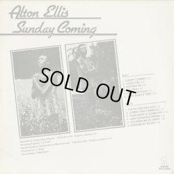 画像2: Alton Ellis / Sunday Coming