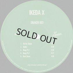 画像3: Ikeda X / Snaker 003
