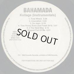 画像2: Bahamadia / Kollage (Instrumentals)