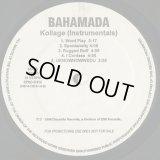 Bahamadia / Kollage (Instrumentals)