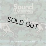 Sound Maneuvers (DJ Mitsu the Beats & DJ Mu-R) / 14th Anniversary Mix (Mix CD)