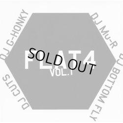 画像1: Flat 4 / Flat 4 vol.1 (Mix CD)