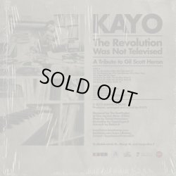 画像2: Kayo / The Revolution Was Not Televised