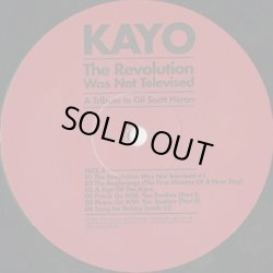 画像3: Kayo / The Revolution Was Not Televised