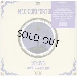 画像1: DJ KIYO / NEO COMFORT 8 (Mix CD)