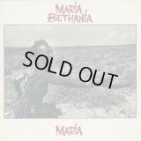 Maria Bethania / Maria