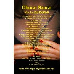 画像2: DJ DON-8 / Choco Sauce (Mix Download)