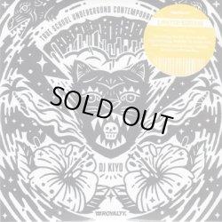 画像1: DJ KIYO / TRUESCHOOL UNDERGROUND CONTEMPORARY (Mix CD)