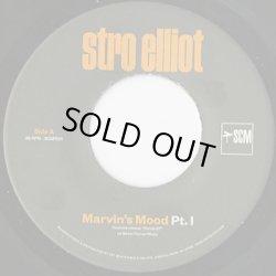 画像2: Stro Elliot / Marvin's Mood