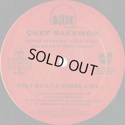 画像3: Raekwon / Only Built 4 Cuban Linx...