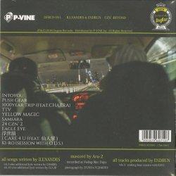 画像2: ILLNANDES & ENDRUN / CZN' Beyond (CD)