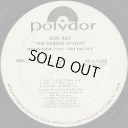 画像3: Don Ray / The Garden Of Love
