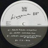 NNN / Hiogawa EP