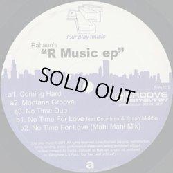 画像3: Rahaan / R Music EP