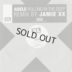 画像1: Adele / Rolling In The Deep (Jamie XX Shuffle)